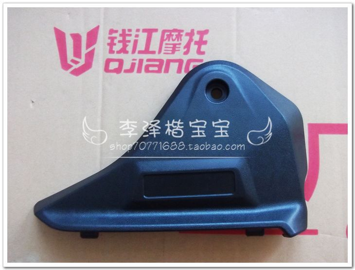 Motorcycle about QJ150-17A guard absolutely original<br><br>Aliexpress