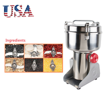 ( 110V) Grains Spices Herbals Cereals Coffee Dry Food Grinder Grinding Machine Free Shipping From USA(China)