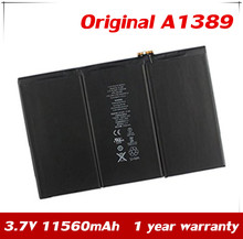 JPYUASA 3.7V 11560mAh Original A1389 Laptop Battery For Apple iPad 3 3RD A1403 A1416 A1430 with one year warranty