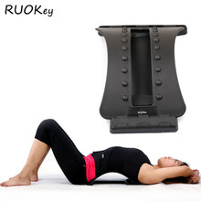 RUOKey Back Massage Stretcher Stretching Magic Waist Support Neck Relax Spine Pain Cervical lumbar traction Humpback Device(China)