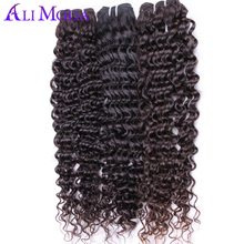 Ali Moda Hair Brazilian Deep Wave Hair Weave Bundles 100% Human Hair extensions 1pc/lot Natural Black Non Remy Hair Weft