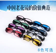 The new multifunctional electronic LED with light and high brightness LED glasses glasses wholesale