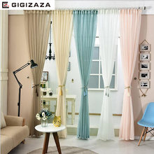 White tulle voile curtains for livingroom bedroom Japan voile custom drape transparent window sheer pull pleat tape pink(China)