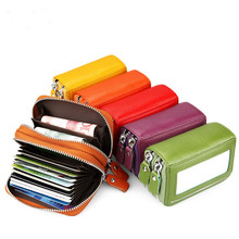 Double Window Plus Dermal Organ Card Case Plus RIFD Anti-Magnetic Card Bag men women solid color leather zipper card holder(China)