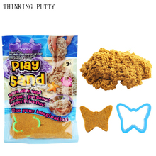 100g Dynamic Learning Educational Space Sand Clay Amazing DIY Indoor Magic Play Do Dry Mars Space Sand Polymer Clay For Children(China)