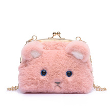 Plush cartoon cat cute children school bags kids travel messenger crossbody chain bags small phone pouches money bags for girls(China)