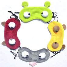 2pcs Funny Cartoon cold Eye Mask eyeshade eye shield personalized sleeping bag cooler hot cold eyepatch blindfolds Runningman(China)