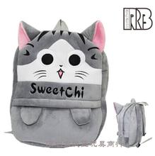 New children's backpack Cute Cheese cat totoro Plush Backpack Child PRE School Kids Boy and Girl Cartoon Bag School bag