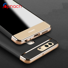 Hard Case For Huawei P9 Lite P10 360 Degree Protection Phone Bag Case For Huawei P10 Lite cases PC Luxury Gold Brand Matte Cover