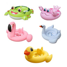Summer Cute Kids Baby Child Inflatable Swimming Laps Pool Swim Ring Seat Float Boat Water Sports New Animal Safe Thickened Loop(China)