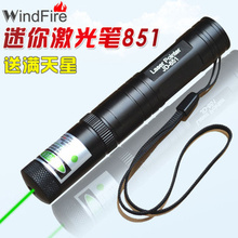 High Power Laser Pointer 10000mw 532nm Powerful  flashlight Green Laser Pointer Pop Ballon Astronomy Lazer Pointers Pens