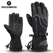 Buy ROCKBROS Winter Cycling Bike Gloves Warm Thermal Full Finger Windproof Mittens Women Men Bicycle Skiing Outdoor Sports Gloves for $15.89 in AliExpress store