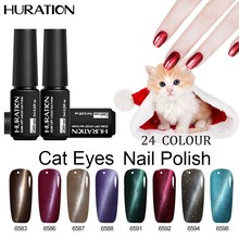 Huration Brand Lucky 3D Professional 7ML UV LED 24 Colort Cat Eye Gel Nail Polish Manicure cheap Nail Gel Lacquer(China)