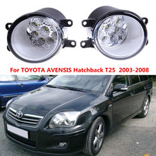 For TOYOTA AVENSIS Hatchback T25  2003-2008 Car styling front bumper LED fog Lights high brightness fog lamps 1set