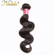 Nadula Hair Extensions Indian Body Wave Hair Weave Bundles 100% Remy Human Hair Products Natural Color 1Piece Free Shipping