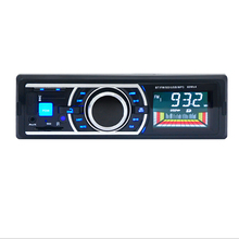 2017 New 12V Car Stereo FM Radio MP3 Audio Player Support Bluetooth Phone with USB/SD MMC Port Car Electronics In-Dash 1 DIN