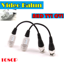 AHD cctv Camera Video Balun Video Balun Cctv Bnc Dvr Utp Network Cat5 Anti-interference Lot Single Channel cctv accessory(China)