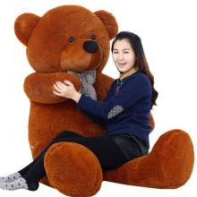 "78"" Giant Teddy Bear 200cm Brown Huge Plush Toy Valentine Birthday Gift 5 Colors Plush Toy"