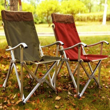 Outdoor ultra-light aluminum alloy folding chair backrest fishing chair portable afternoon lounge chair leisure chai