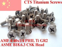 Titanium screws 4-40x1/4 CSK Head 1# Phillips Driver Ti GR2 Polished 50 pcs(China)