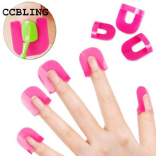 1 Set/26 Pcs Pro Manicure Finger Nail Art Case Design Tips Cover Polish Shield Protector Tool