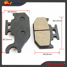 SUNWAY ATV UTV Parts Brake Pads for SUZUKI LTA700 700CC ATV UTV Bike Free Shipping(China)