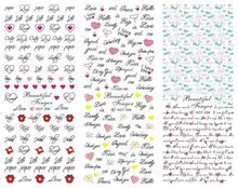 HOT232-234 Valentine Special 3 IN 1 Water Transfer Decal Stickers Nail Art Tips Romance Letter I Love You 3 Sheet In One Page(China)