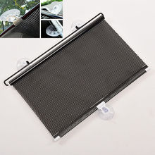 2017 Black Auto Sun Visor Car Sun Shade Car Window Suction Cup Car Curtain Auto Sun Shade Car Styling Covers Sunshade(China)