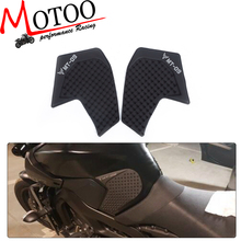 Motoo- For Yamaha MT09 MT-09 2014 2015 2016 New Arrival Black Motorcycle Tank Traction Side Pad Gas Fuel Knee Grip Decal(China)