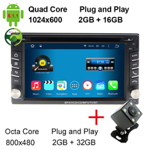 Quad Core 2GB/16GB 2 Din Android 5.1.1 PC Universal Dual Din Car DVD Player Stereo GPS Navigation Radio DVR 4G WiFi