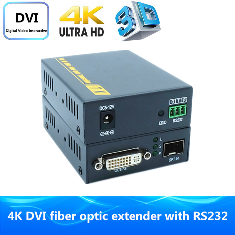 High quality DVI fiber optic extender 2km via fiber 4Kx2K optical audio converter 3D DVI video transmitter receiver with RS232(China (Mainland))