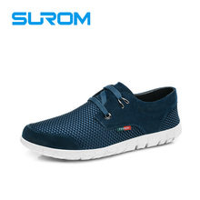 SUROM 2017 Men's Casual Shoes Lace up Braided Woven Knitted Leisure Shoes For Mans Footwear Breathable Boat Shoes krasovki