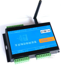 8 channel 10A WIFI Network Relay with 8DI Wireless switch TCP UDP multi-mode Android phone control