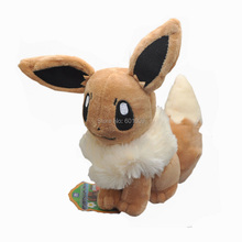 "Free Shipping EMS 100/Lot Sitting Eevee 7"" Plush Doll Stuffed Toy(China)"