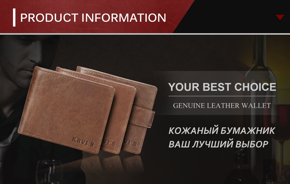 men-wallets-coffee-B_01