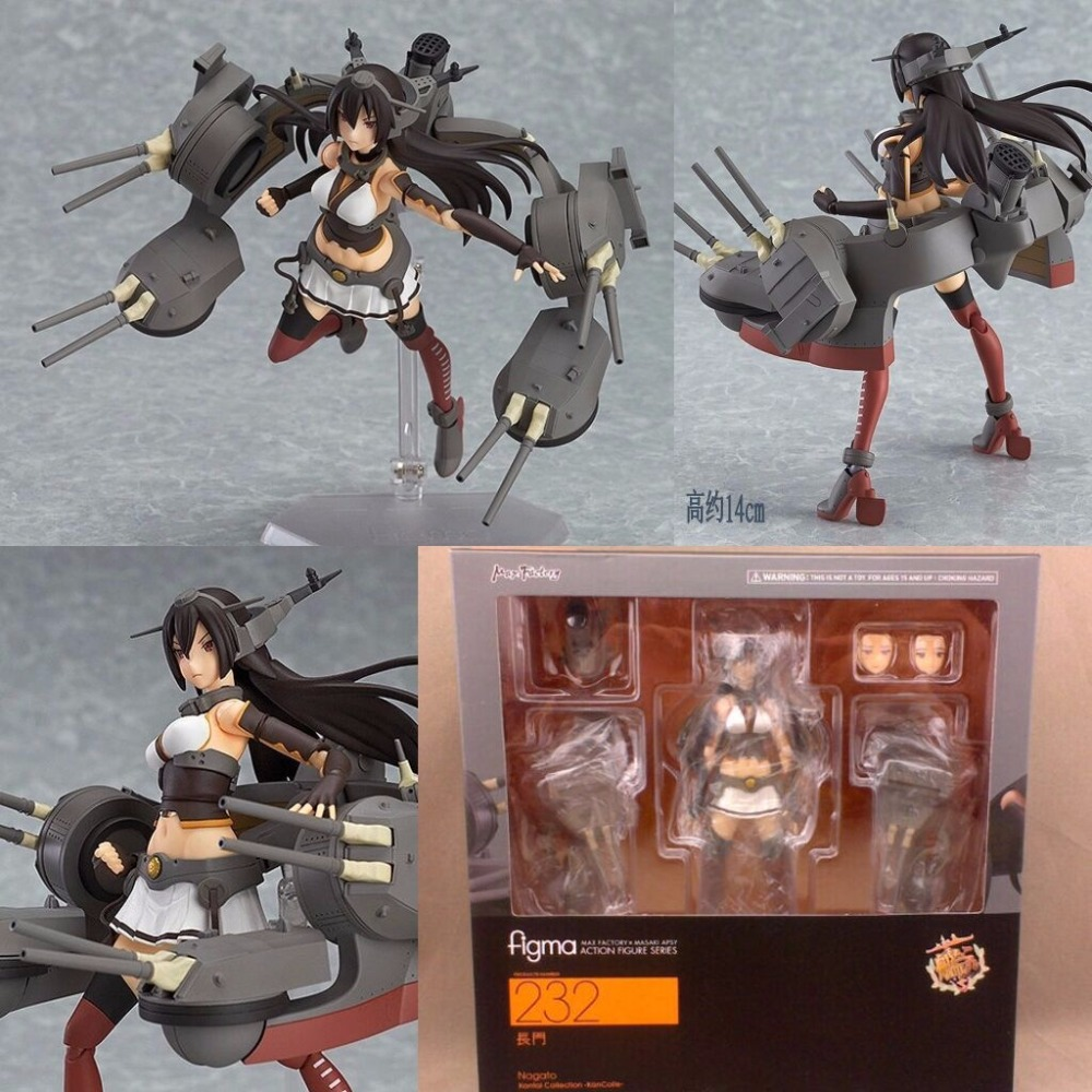 Anime Figure Kantai Collection KanColle Nagato Figma 232 PVC Action Figure Collectible Model Kids Toys Doll 14cm ACAF088<br><br>Aliexpress