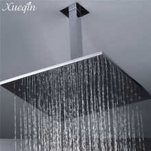 Xueqin 34cm Bathroom Square Wall Mounted Shower Extension Arm For Rain Shower Head Extension Pipe Brass Shower Arms