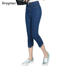 Buy 2017 Summer new Big yards pants plus size 32-42 high waist elastic force capris pants casual calf length women jeans for $16.11 in AliExpress store