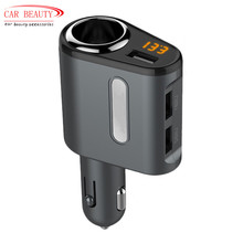 2017 New Intelligent Car Charger Dual USB Smart Current Output Car-Charger Adapter With LED Display For Smartphone GPS MP3 Etc(China)