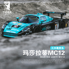 1:24 Burago Maserati MC12 track version of the simulation alloy car models racing collection gifts children's car toys(China)