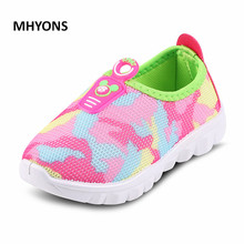 Buy MHYONS New Spring children mesh shoes girls boys sport shoes antislip soft bottom kids shoes comfortable breathable sneakers for $7.99 in AliExpress store
