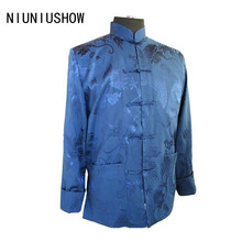 Free Shipping Navy Blue Chinese Men's Silk Satin Jacket Coat with Dragon Size S M L XL XXL XXXL M1140(China)