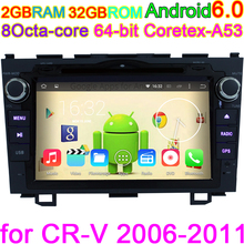 Octa Core Android 6.0 Car DVD Player For Honda CRV CR-V 2006 2007 2008 2009 2010 2011 Multimedia System Audio GPS Stereo Vehicle