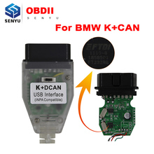 Newest For BMW INPA K+DCAN Switch FTDI FT232RQ / FT232RL Chip OBD OBD2 Diagnostic Tool INPA K+ CAN USB Diagnostic Scanner