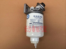 automobile engine fuel Diesel oil water separator assembly for W0008 1117025-720-0000W(China)