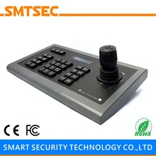SMTSEC SKB-N404 Onvif 4D Joysticker PTZ CCTV Network IP Keyboard Controller For IP PTZ Speed Dome Camera(China)