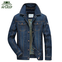 AFS JEEP 2017 Men's Casual Fashion Denim Jaket With High Quality and Comfortable Male Jeans Jacket Men Overcoat M-4XL(China)