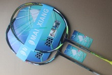 Jetspeed S12 badminton rackets . JS-10 High-end nano carbon badminton racquet