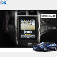 DLC Android6.0 GPS navigation player for Chevrolet Malibu 2012-2014 CarStyling ROM32G vertical bluetooth WIFI mirrorlink radio(China)