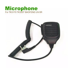 2pcs KMC-21 Radio Handheld Speaker Microphone Mic For TK3170 TK3207 BAOFENG UV-5R UV-8HX PX-777 KG-UVD1P(China)
